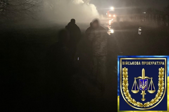 Военная прокуратура открыла производство из-за пожара на военном складе