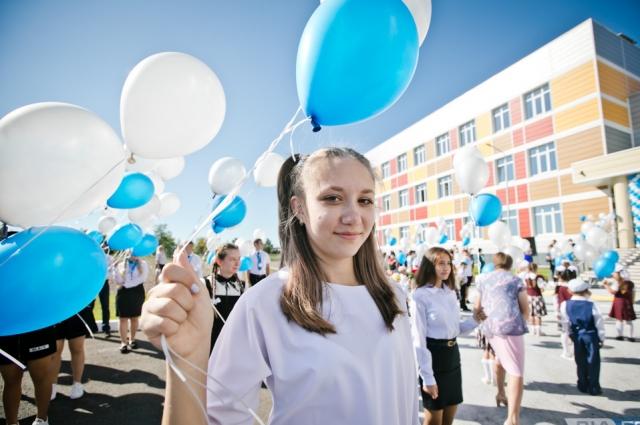 Общеобразовательная школа рассчитана на 400 учащихся – этот учебный год здесь начинают 279 учеников.