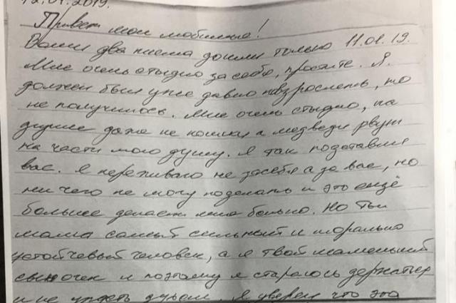 Разрешалось написать письмо по-русски, только если на обратной стороне есть перевод на английский.