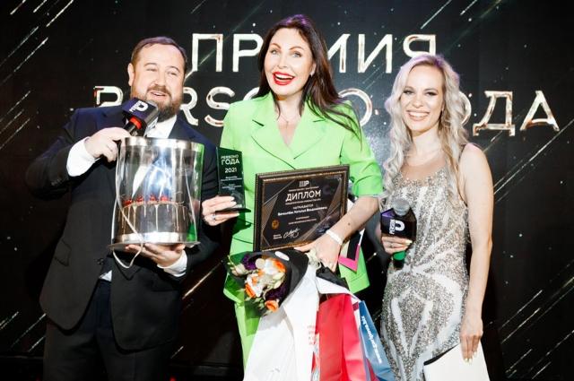 Весь вечер награждали лучших из лучших, самых сильных, предприимчивых и работоспособных по версии журнала PERSONO.