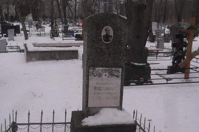 Могила Георгия Иноземцева на Братском кладбище Ростова-на-Дону