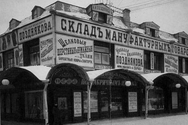Агриппина Растеряева имела лавки по продаже инструментов и изделий из меди в Гостином и Апраксином дворах.