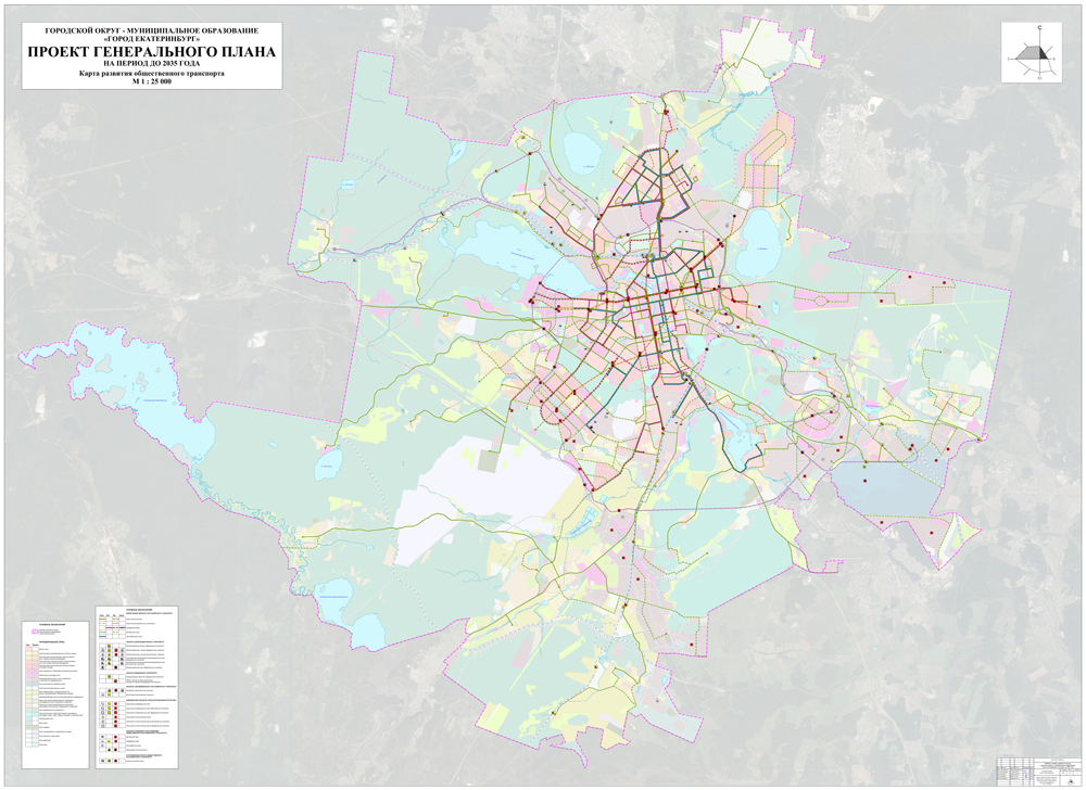 Карта развития общественного транспорта городского округа - муниципального образования город Екатеринбург. По ссылке можно скачать полную версию изображения.