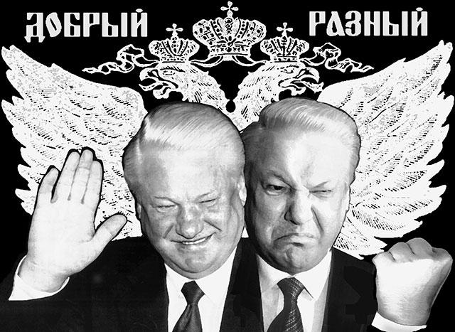 Коллаж, Андрей Дорофеев