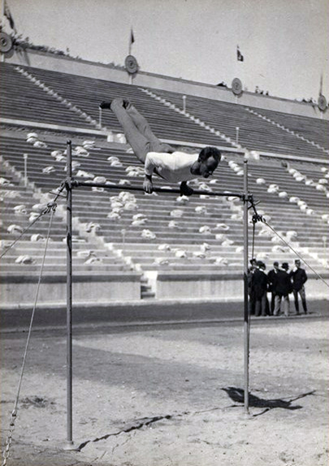 Первая Олимпиада