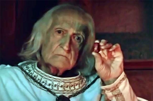 «Ларец Марии Медичи» , 1980 год.