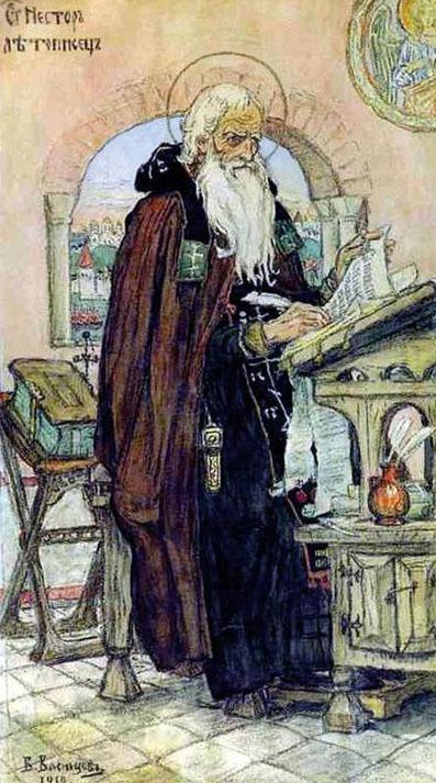 Картина Васнецова Летописец Нестор 1919 год
