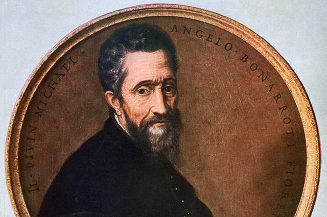 Скульптор Микеланджело ди Буанаротти