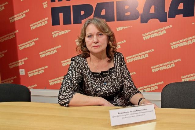 Лидия Бартовщук.