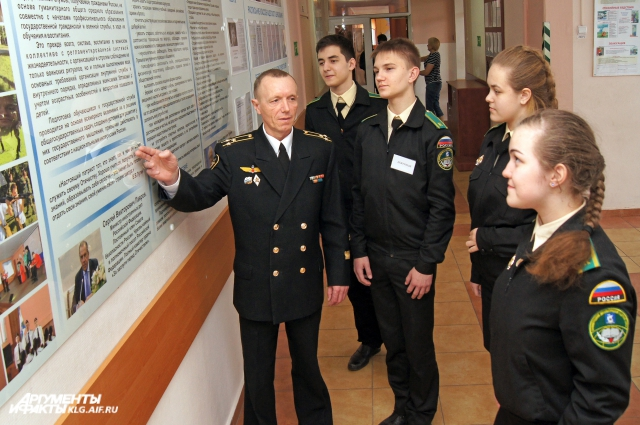 Александр Заикин знакомит кадетов с историей движения.