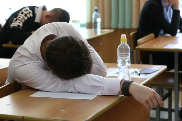 Для школьников ЕГЭ - сильный стресс.