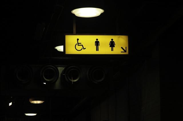 Раньше найти общественный туалет не составляло труда.