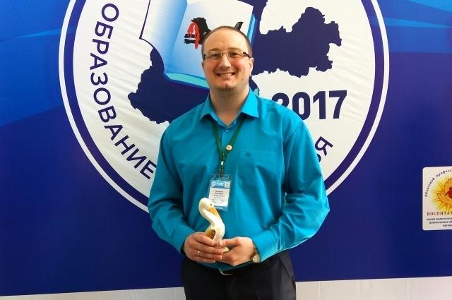 Виталий Варавин победил в областном конкурсе «Воспитатель года - 2017».