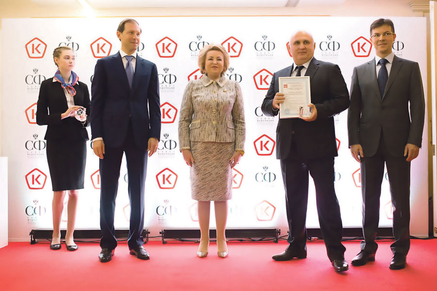 Томаты торговой марки «Зелёная грядка» организации  «Тепличный Комплекс Белогорья» получили Знак качества.