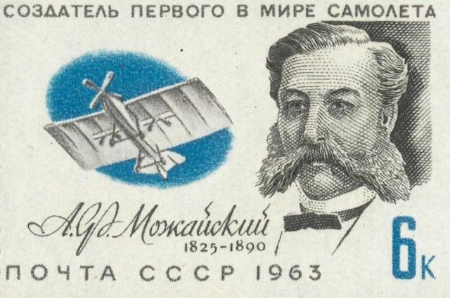 Можайскому не хватило денег, чтобы провести второй опыт с самолетом.