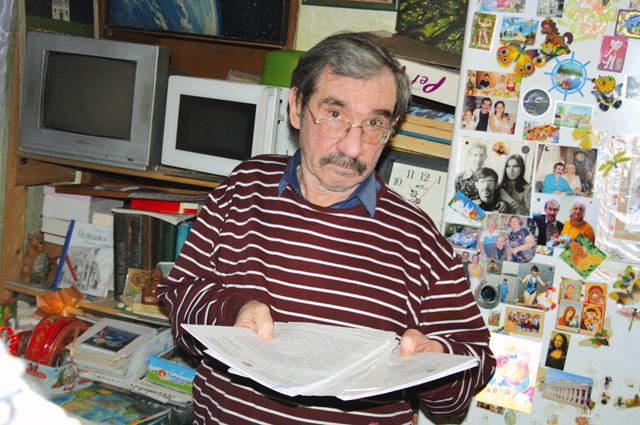 Сергей Гордиенко.