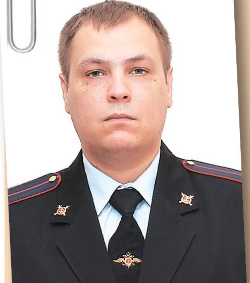Участковый района Внуково Денис Колбасов
