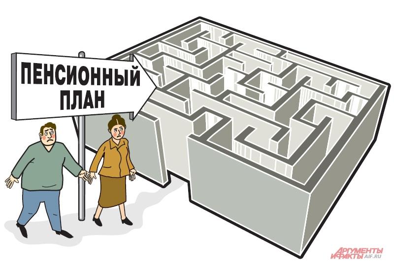 Рисунок Андрея Дорофеева.
