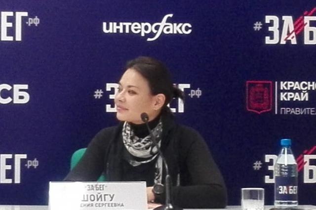 Ксения Шойгу, дочь министра обороны и орагнизатор забега