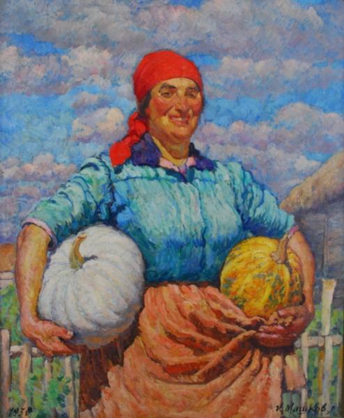 Илья Машков. Колхозница с тыквами.