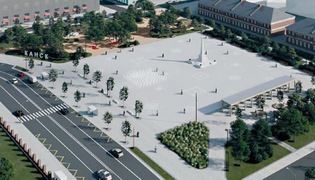 В Канске жители для благоустройства выбрали центр города – площадь им. Н. И. Коростелёва.