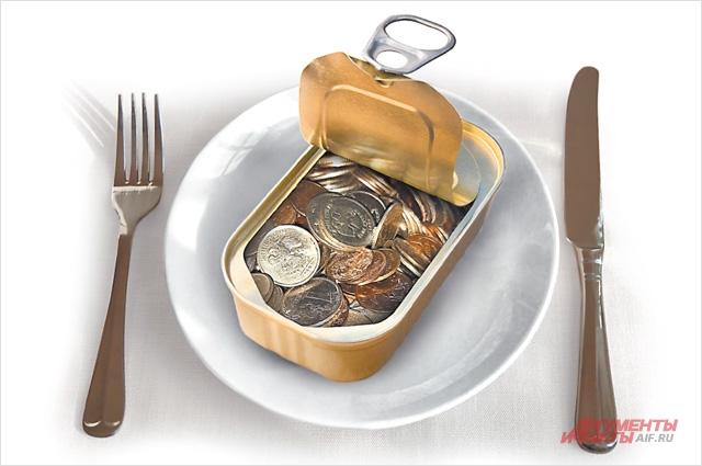 Деньги в отличие от продуктов не портятся.