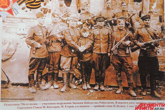 Бои велись даже после установки знамени. На фото – разведчики 756-го полка. Николай Беляев – крайний слева. 2 мая 1945-го года.