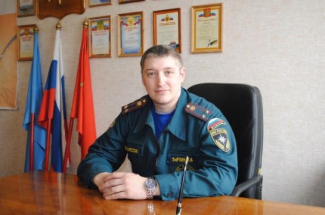 Максим Зырзин.