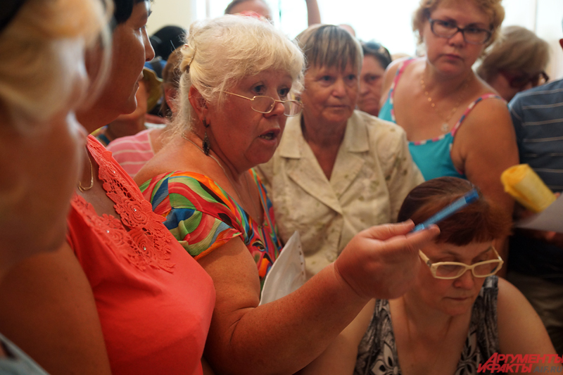 Большинство клиентов турфирмы – это пенсионеры.