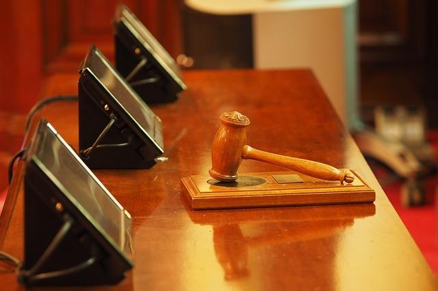 Тюменцы доверяют суду, который вошел в ТОП рейтинга доверия.
