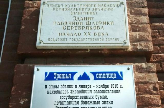 Благодаря информационным штандартам на здании, история Омска представлена без купюр.
