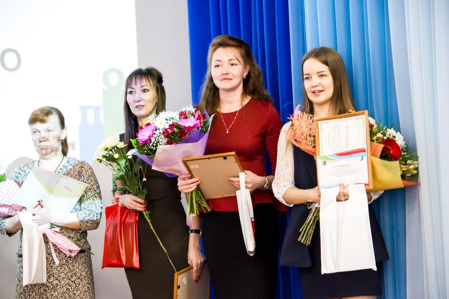 конкурс Петрозаводск
