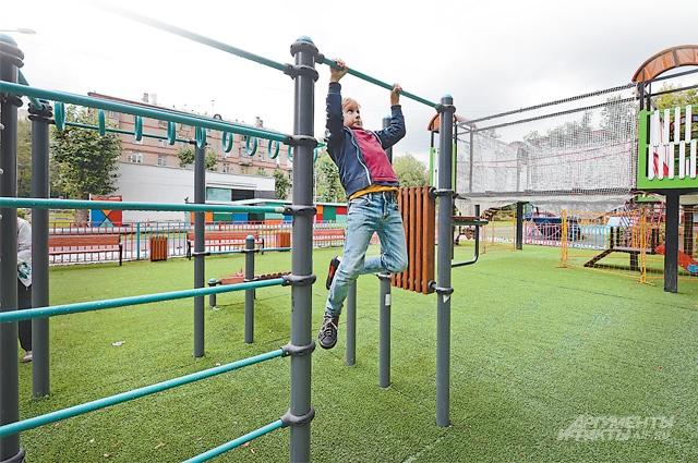 Такие площадки появились в Котловке между улицами Нагорная, Ремизова и Академика Векшинского.