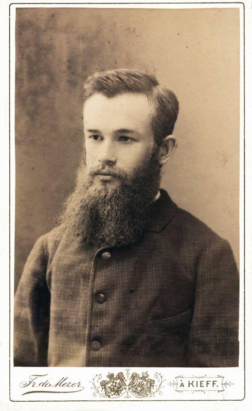 Молодой Михаил Грушевский