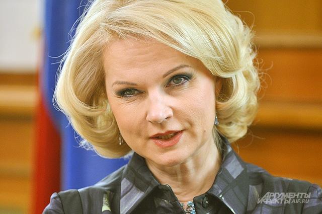 Татьяна Голикова.