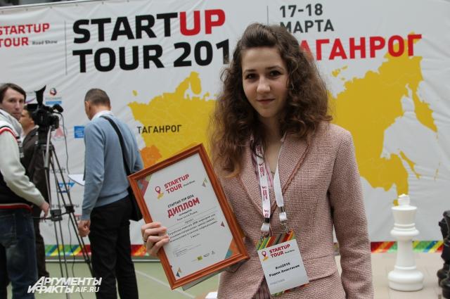Проект Анастасии Радюк по выводу российской породы свиньи забрал все главные призы  Стартап в Таганроге.