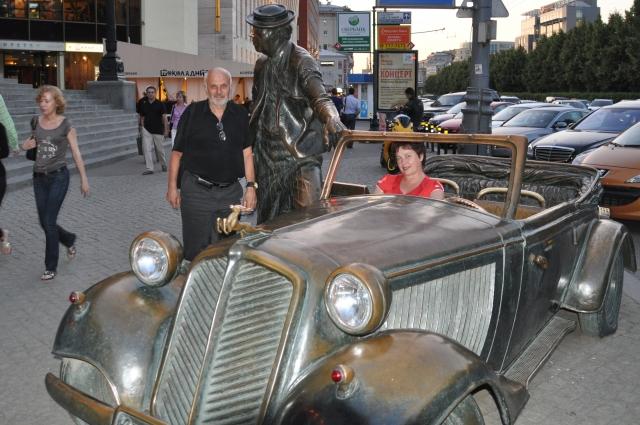 С женой Татьяной Фёдоровной