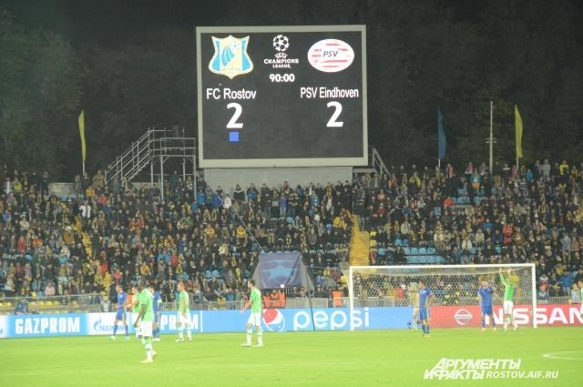В Ростове команды сыграли вничью 2:2.