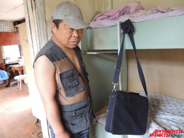 Гром Ким в последнее время почти не выходит из дома: болят почки
