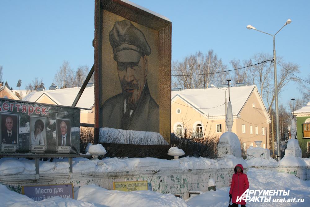 Главная достопримечательность Дегтярска.