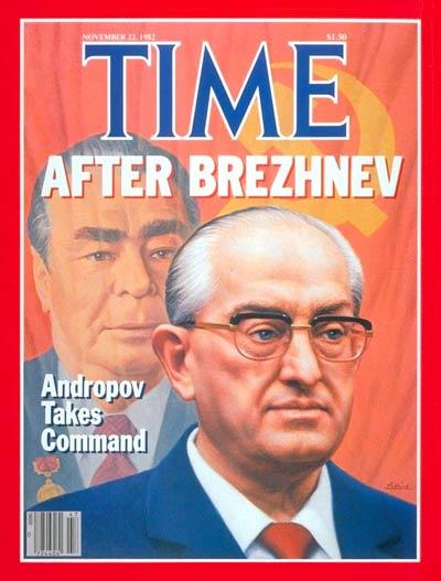 Статья из Time.
