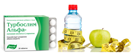 турбослим для похудения день и ночь цена жкх