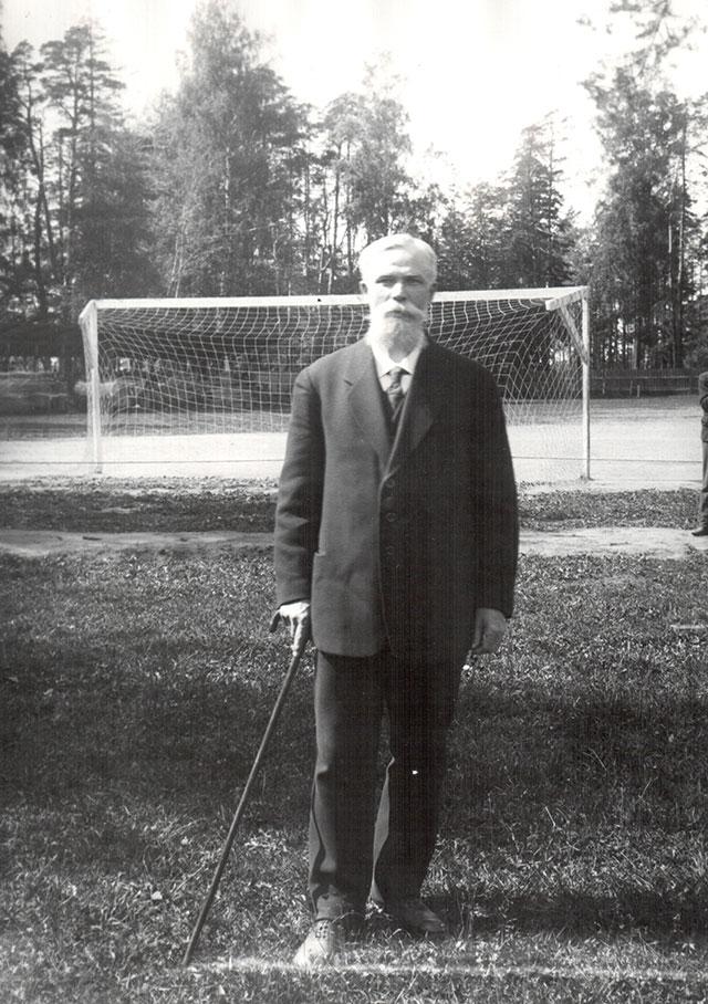 Артур Вудгаус.
