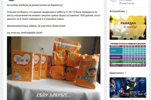Одно из сообщений из группы, которую создала Алиева Юлдуз.