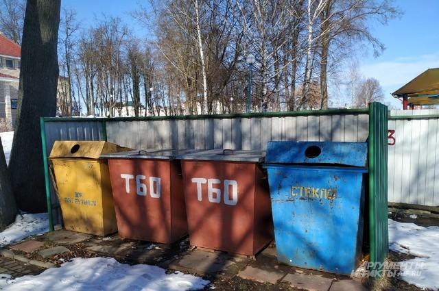 Как показывает опыт, культуру раздельного сбора отходов привьют через несколько поколений.