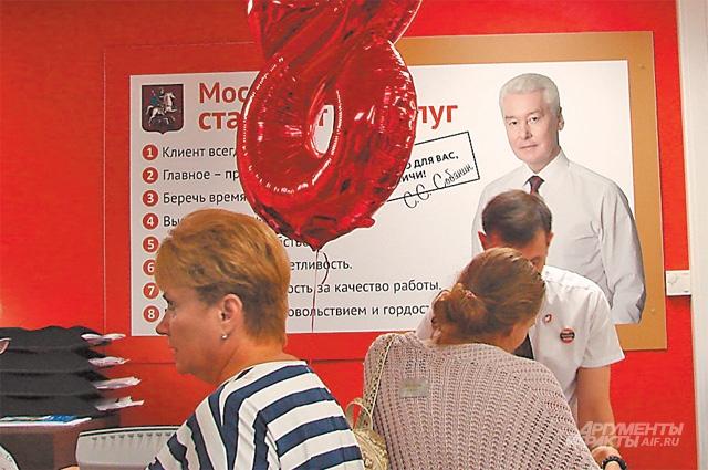 За эти годы центр «Мои документы» стал надёжным помощником жителей Ново-Переделкина.