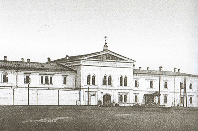 Иркутский тюремный замок — последнее земное пристанище Колчака. Открытка начала XX в.