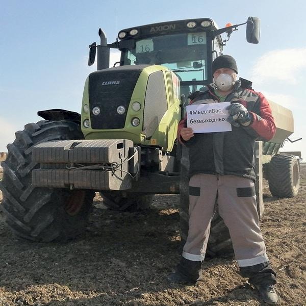 Брянские аграрии присоединились ко всероссийскому флешмобу «Мы для вас без выходных», проходящему в соцсетях.