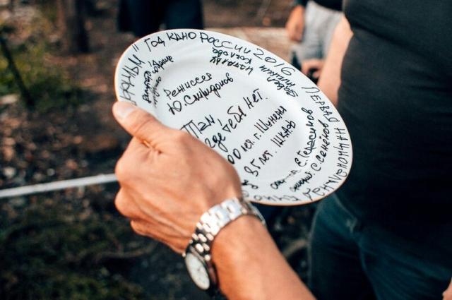 В первый день съемок разбивают тарелку (на ней обычно пишут имена участников съемок), каждый берет себе по осколку. В конце все собираются, и пытаются из осколков сложить целую тарелку. Если это получается - значит фильм удался.
