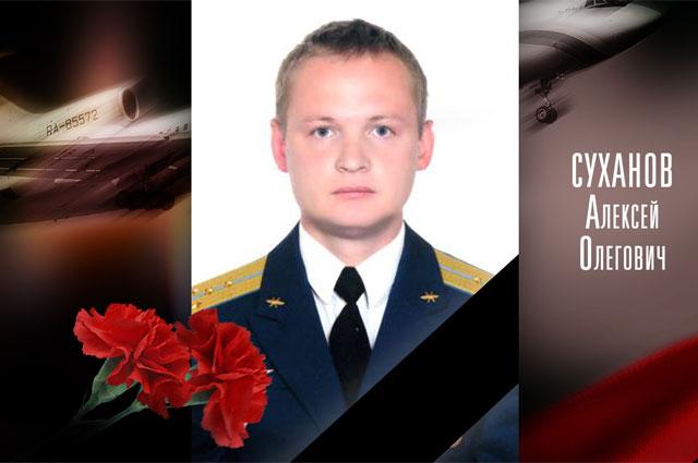 Старший воздушный радист — бортовой переводчик капитан Алексей Суханов